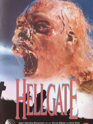 Врата ада / Hellgate (1989)