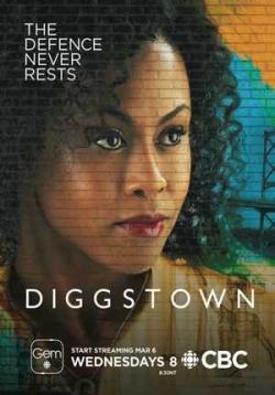 Diggstown 1 сезон 6 серия