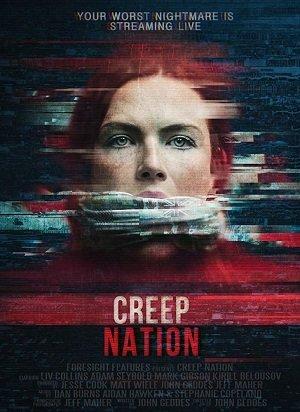 За тобой следят / Creep Nation (2019)
