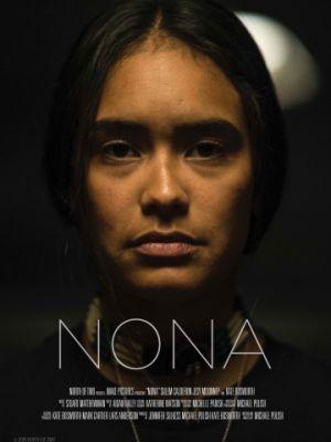 Нона / Nona (2017)