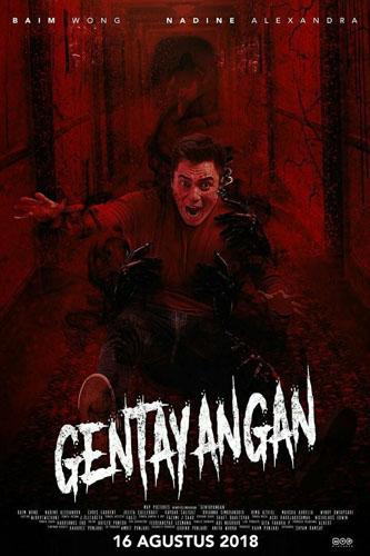 Обитель призраков / Gentayangan (2018)