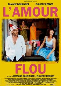 Непонятная любовь / L'amour flou (2018)