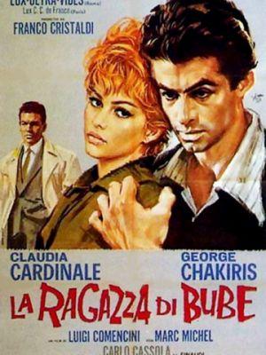 Невеста Бубе / La ragazza di Bube (1963)