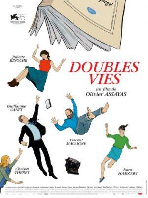Нон-фикшн / Doubles vies (2018)