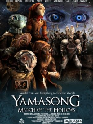 Ямасонг: Марш Пустых / Yamasong: March of the Hollows (2017)