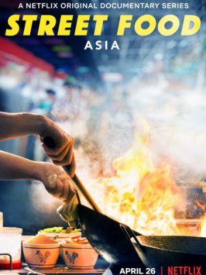 Cмотреть Уличная еда онлайн на Хдрезка качестве 720p