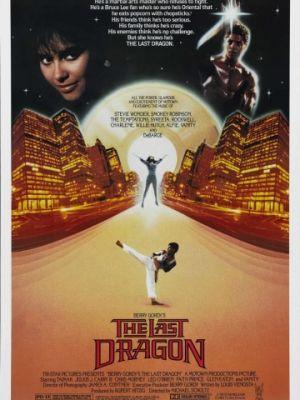 Последний дракон / The Last Dragon (1985)