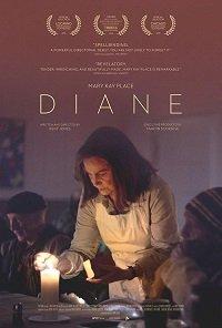 Диана / Diane (2018)