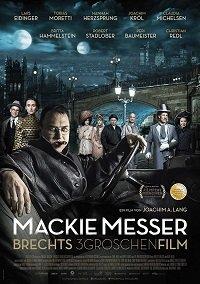 Трехгрошовый фильм / Dreigroschenfilm (2018)