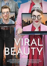 Вирусная красотка / Viral Beauty (2017)