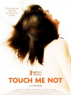 Недотрога / Touch Me Not (2018)