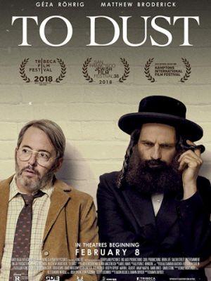 В прах / To Dust (2018)