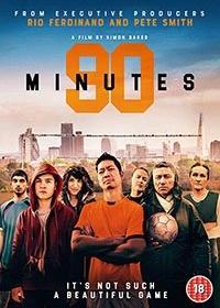 90 минут / 90 Minutes (2019)