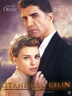 Стамбульская невеста 3 сезон 32 серия