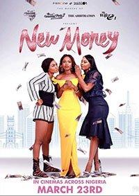Новые деньги / New Money (2018)
