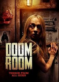 Комната погибели / Doom Room (2019)