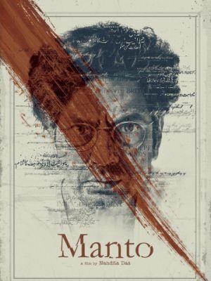 Манто / Manto (2018)