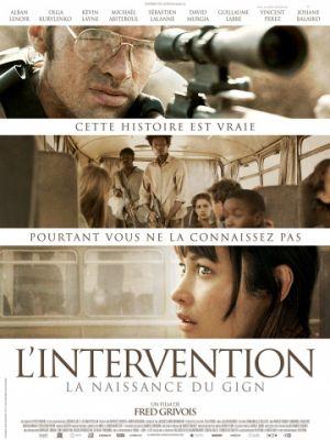 Пятнадцать минут войны / L'Intervention (2019)