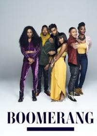Cмотреть Бумеранг / Boomerang (2018) онлайн в Хдрезка качестве 720p