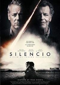 Молчание / Silencio (2018)