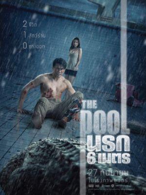 Cмотреть Бассейн / The Pool (2018) онлайн в Хдрезка качестве 720p