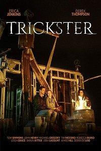 Трикстер / Trickster (2018)