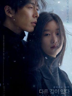 Другой путь / Dareun gili itda (2015)