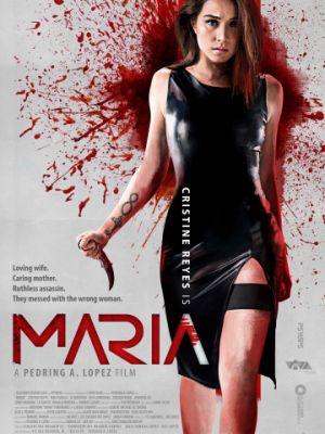 Мария / Maria (2019)