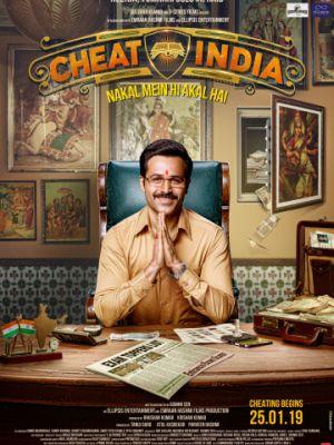 Зачем обманывать Индию / Why Cheat India (2019)