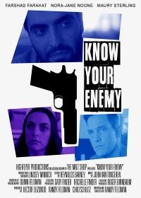 Знай врага в лицо / Know Your Enemy (2018)