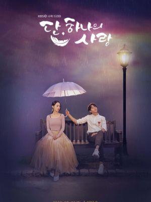 Тан, единственная любовь 1 сезон 10 серия