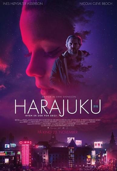 Харадзюку / Harajuku (2018)