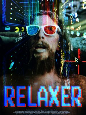 Релаксер / Relaxer (2018)