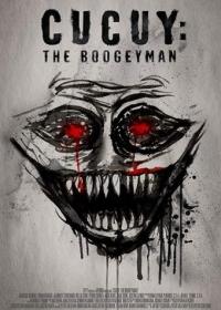 Бугимен / Boogie Man (2018)
