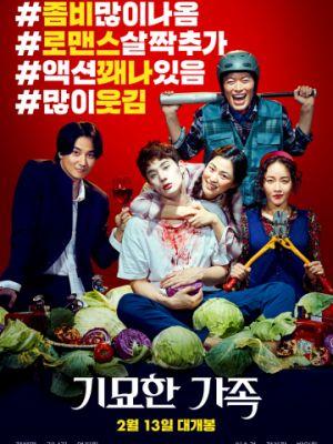 Чумовая семейка: Зомби на продажу / Gimyohan gajok (2019)