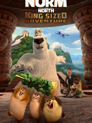 Норм и Несокрушимые: Большое путешествие / Norm of the North: King Sized Adventure (2019)