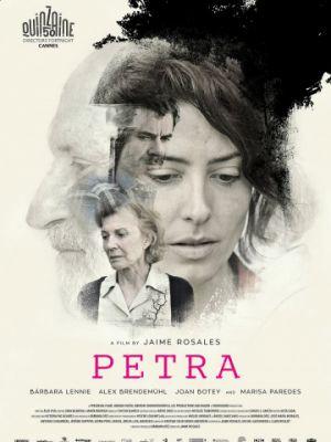 Петра / Petra (2018)