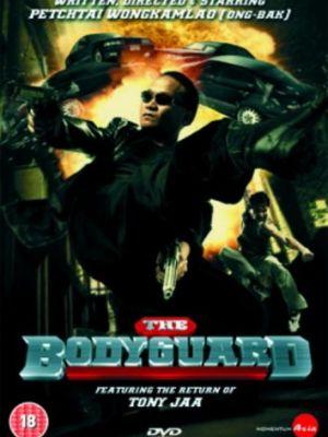 Телохранитель / The Bodyguard (2004)