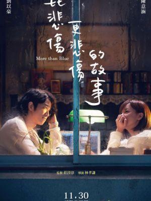 Cмотреть Печальная история / Bi bei shang geng bei shang de gu shi (2018) онлайн в Хдрезка качестве 720p