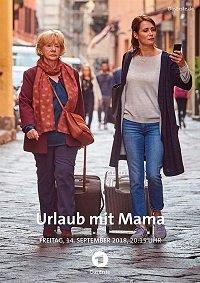 Cмотреть Отпуск с мамой / Urlaub mit Mama (2018) онлайн в Хдрезка качестве 720p