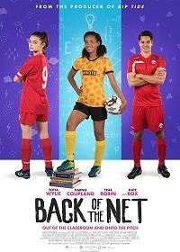 Cмотреть Позади сетки / Back of the Net (2019) онлайн в Хдрезка качестве 720p