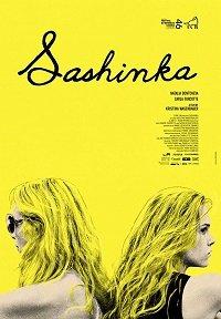Сашенька / Sashinka (2017)