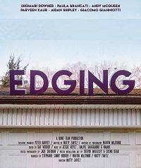 Промедление / Edging