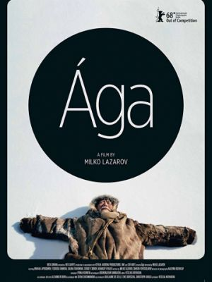 Ага / ?ga (2018)