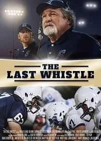 Последний свисток / The Last Whistle