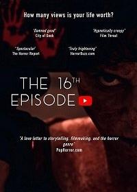 16-й выпуск / The 16th Episode (2019)