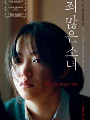 Cмотреть После моей смерти / Joe manheun sonyeo (2017) онлайн в Хдрезка качестве 720p