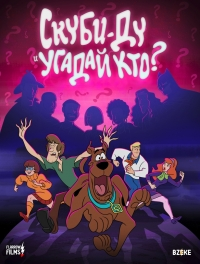 Cмотреть Скуби-Ду и угадай кто? / Scooby-Doo and Guess Who? (2019) онлайн в Хдрезка качестве 720p