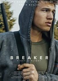 Cмотреть Объездчик / Breaker онлайн в Хдрезка качестве 720p