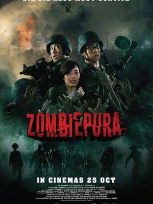 Зомбиармия / Zombiepura (2018)
